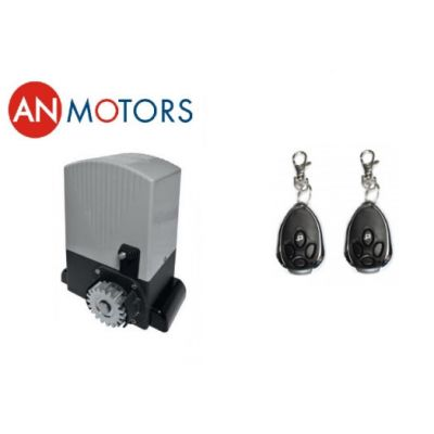 Автоматика AN-Motors ASL 500 KIT