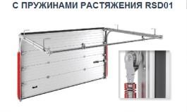 Конструкция типа RSD01 - лучшая цена