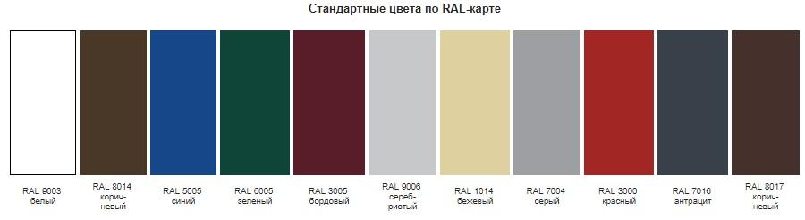 Цветовое решение ворот rsd02